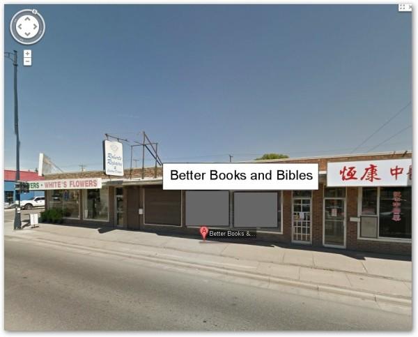Google street view edited